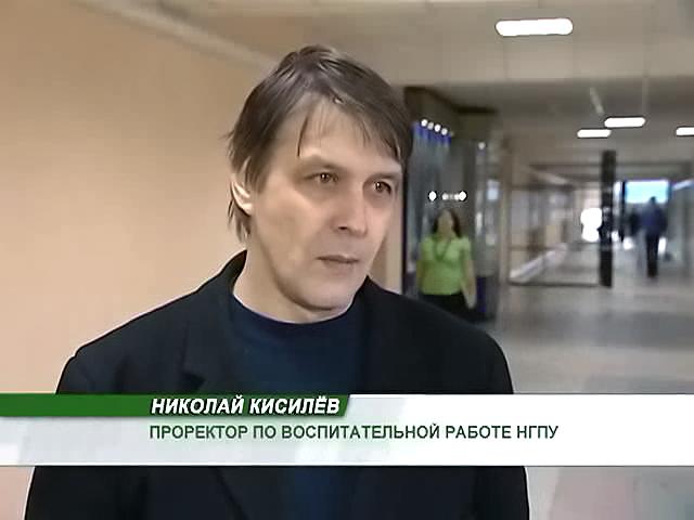 Новые правила донорства в России