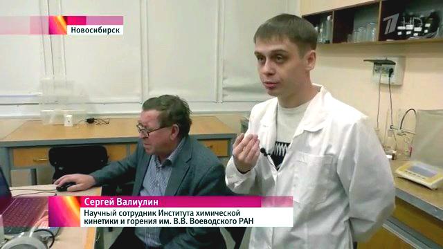 В Москве проходит глобальная конференция ВОЗ, посвященная борьбе с туберкулезом