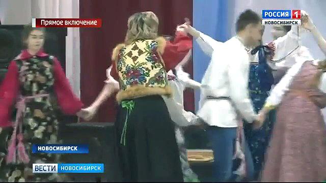 Новосибирские студенты сдают экзамен на знание святочных традиций