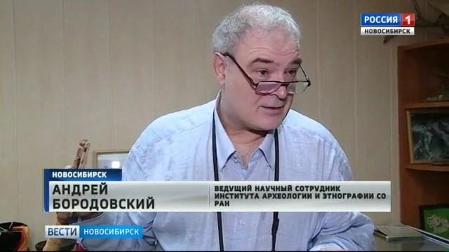 Корреспонденты «Вестей» увидели древнейший варган, изготовленный в Сибири