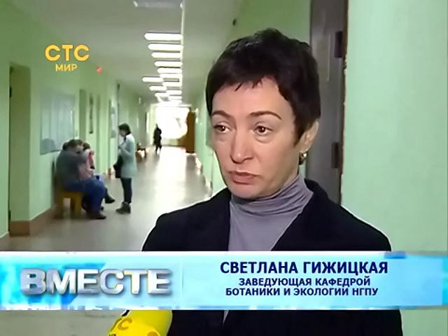 Будет ли Новосибирск зелёным?