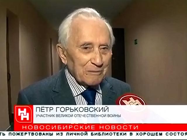 Года — не беда: 95-летнего учителя поздравили в Новосибирске