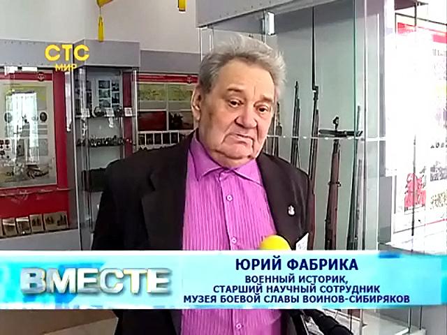 История РККА в Сибири