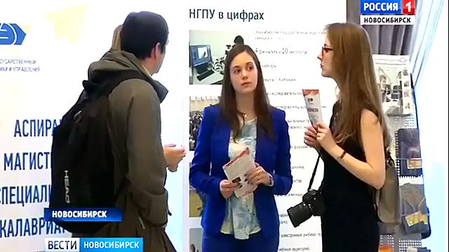 Андрей Травников открыл Третий Студенческий форум стран ШОС