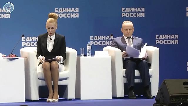 Форум «Единой России» поддержал Андрея Травникова на праймериз