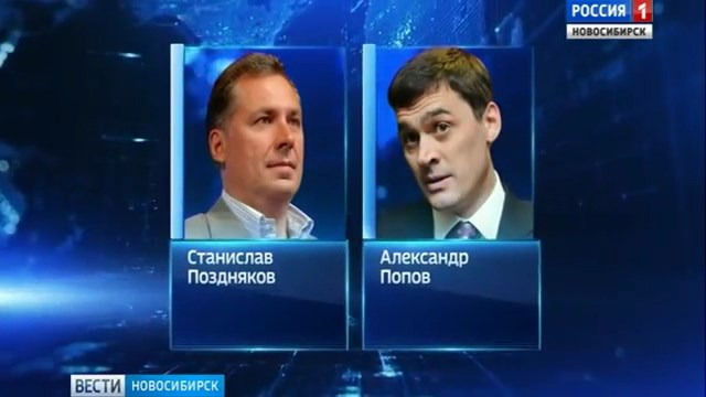 Новосибирец Станислав Поздняков возглавил Олимпийский комитет России