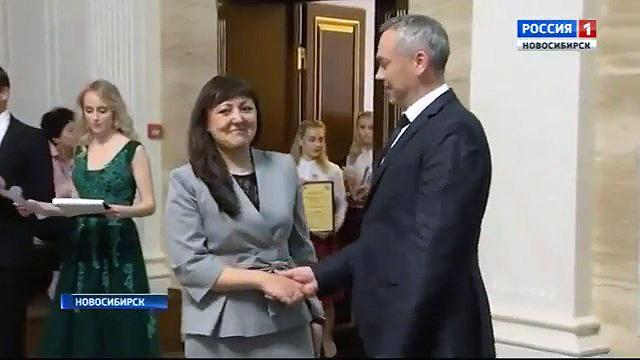 В Новосибирске завершился областной этап конкурса «Воспитатель года»