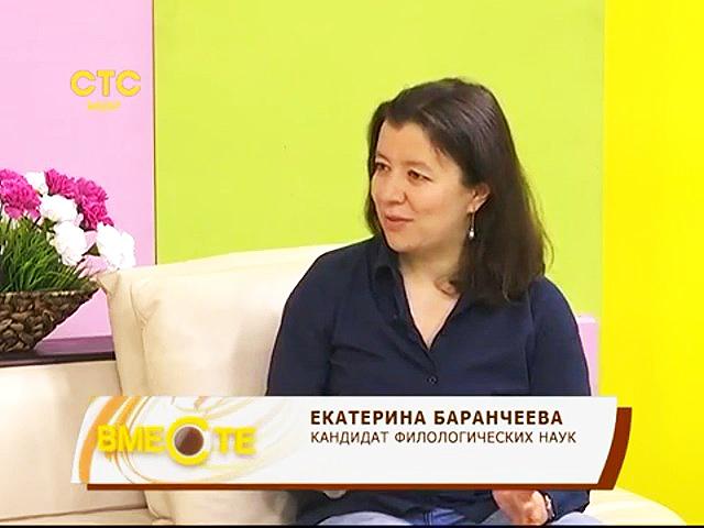 Русский язык для иностранца