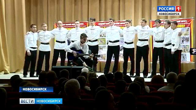 Всероссийский конкурс для кадетов и их воспитателей проходит в Новосибирске