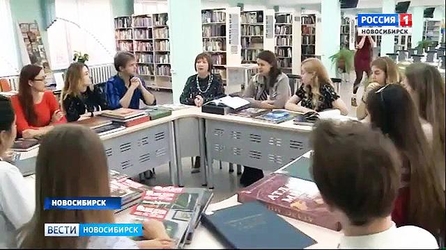 Студенты рассказали, чье имя хотели бы видеть в названии аэропорта «Толмачёво»