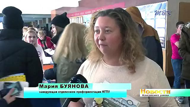Линевские школьники определились с выбором профессии