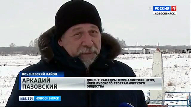 Новосибирские археологи рассказали о находках во время раскопок в Коченёвском районе
