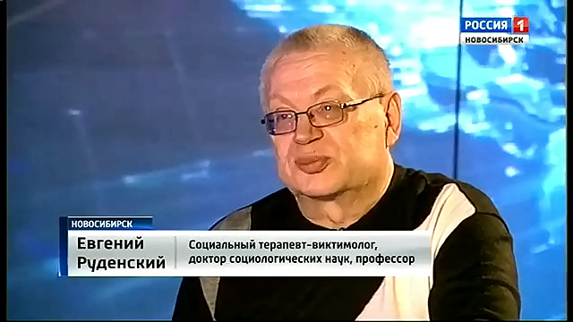 Интервью с Евгением Руденским