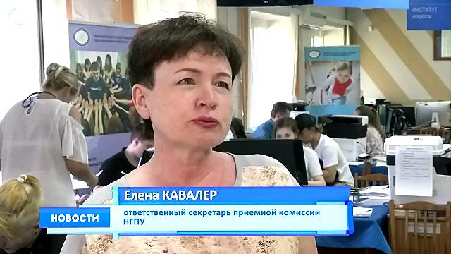 Новосибирские университеты и институты в 2019 году примут почти 33 тысячи абитуриентов