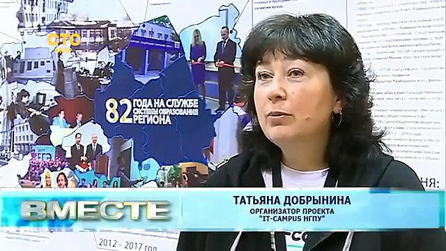 Вместо каникул за парты сели новосибирские школьники