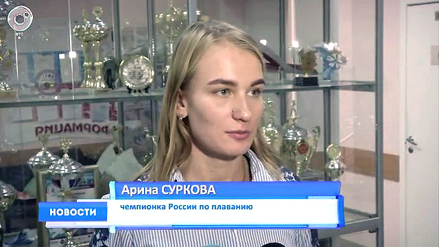 Сборная Новосибирской области успешно выступила на чемпионате России по плаванию