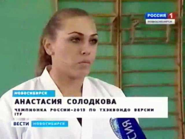 Новосибирские тхэквондисты завоевали 25 медалей на чемпионате России