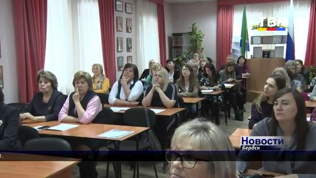 Инновационные наработки представили школы и детские сады Бердска