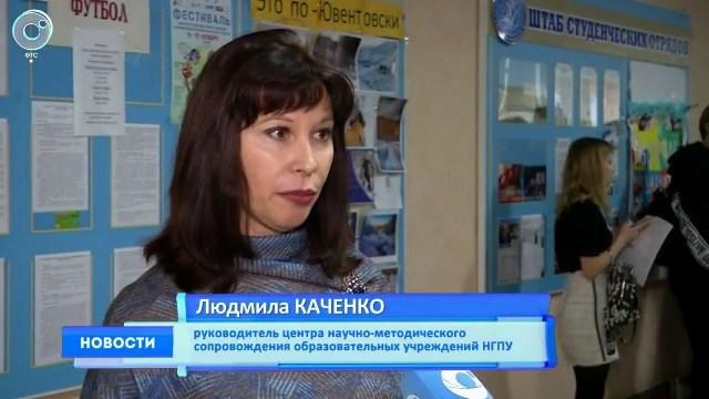 Этап Всероссийской школьной олимпиады проходит в Новосибирске
