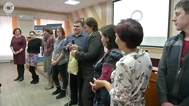 В Новосибирске завершился Всероссийский форум педагогов