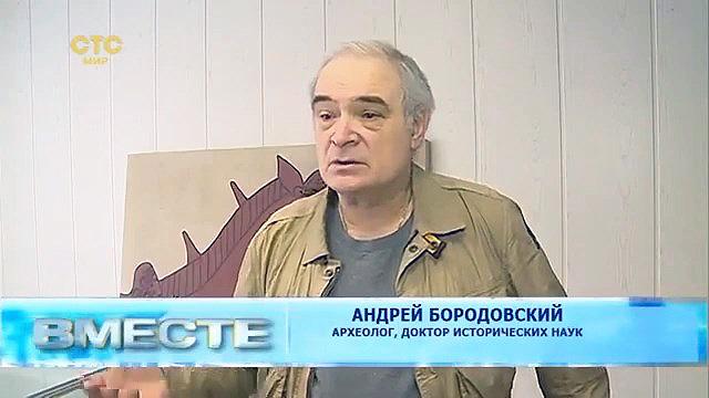 История села Соляное