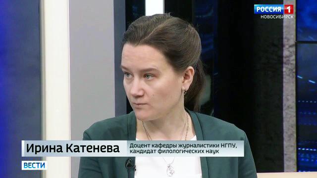 Эксперты «Вести Новосибирск» о правах женщин в современном обществе
