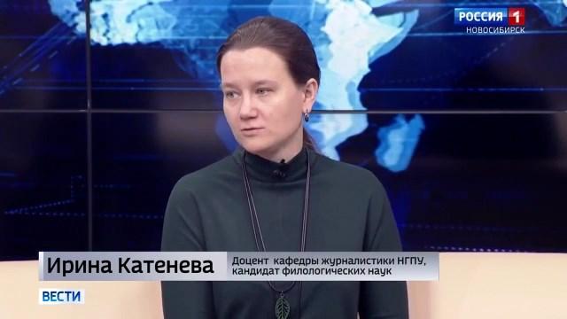 «Тотальный диктант» в Новосибирске: проблемы современного русского языка