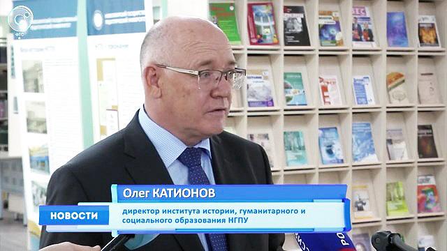 """Книгу """"Новосибирск - город трудовой доблести"""" представили в мегаполисе"""