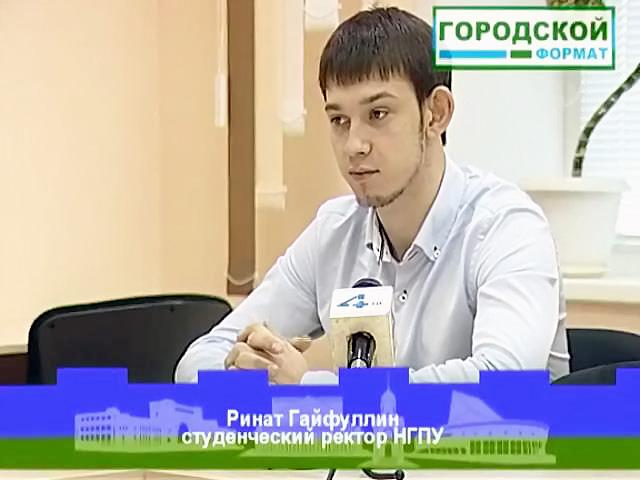 В НГПУ выбрали студенческого ректора