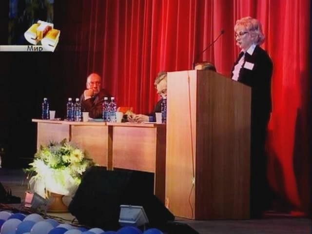 В НГПУ прошла международная конференция по психологии