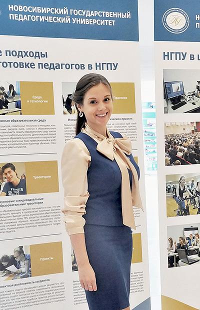 Анастасия Сигитова - специалист по маркетингу